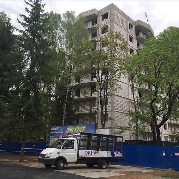 ЖК Зеленый город купить квартиры